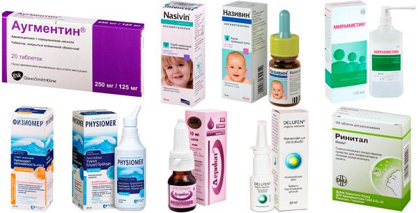 лекарства для комплексного лечения насморка: Аугментин, Називин, Мирамистин и др.