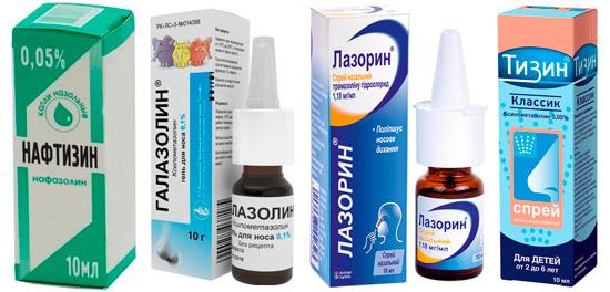 средства для лечения ОРВИ: Нафтизин, Лазорин и др.