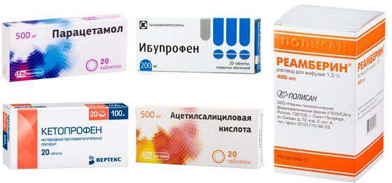 рекомендуемые лекарства при лихорадке: парацетамол, ибупрофен, Реамберин и др.