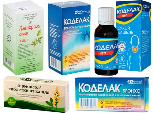 отхаркивающие препараты: Амтерсол, Коделак и др.