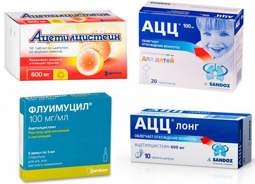 лекарства муколитики: Ацетилцистеин, АЦЦ и др.