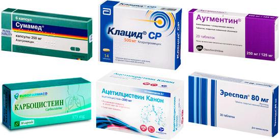 лекарства для комплексной терапии: Сумамед, Карбоцистеин, Эреспал и др.