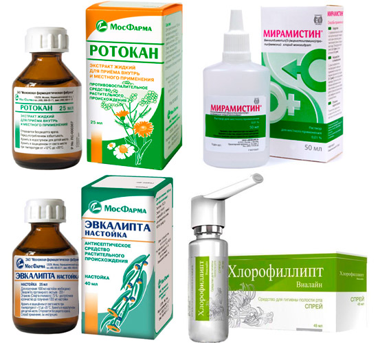 препараты для антисептической терапии: Ротокан, Мирамистин и др.