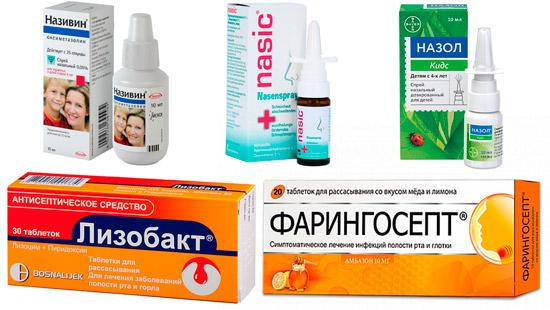 препараты для лечения воспаления носоглотки: Називин, Лисобакт и др.