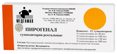 суппозитории Пирогенал