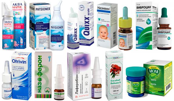 рекомендуемые лекарства: Аква-Марис, Називин, Назоферон и др.