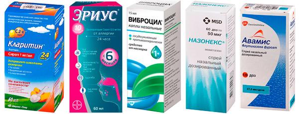 лекарства от аллергии: Кларитин, Виброцил и др.