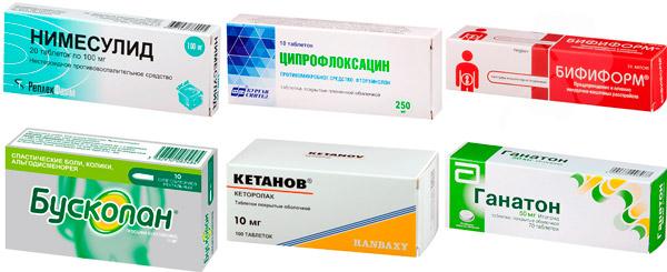 препараты для комплексного лечения: Нимесулид, Бифиформ, Итоприд и др.