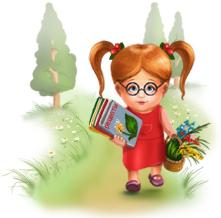 девочка с травами
