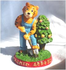 тигр садит дерево