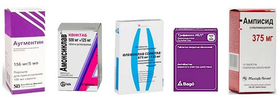 антибиотики широкого спектра на аллергию