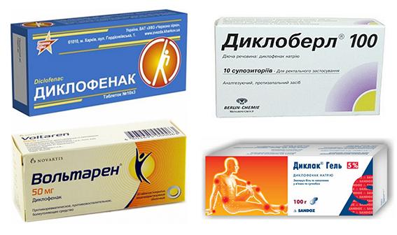 Немецкий препарат от артрита