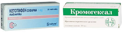 кетотифен и кромогексал