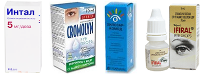 интал, кромолин, Аллерго-Комод и ифирал