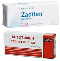 задитен и кетотифен