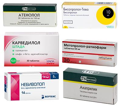 препараты атенолол, бисопролол, карведилол, метопролол, небиволол и анаприлин