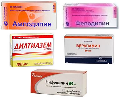 лекарства от давления амлодипин, фелодипин, дилтиазем, нифедипин, адалат и верапамил