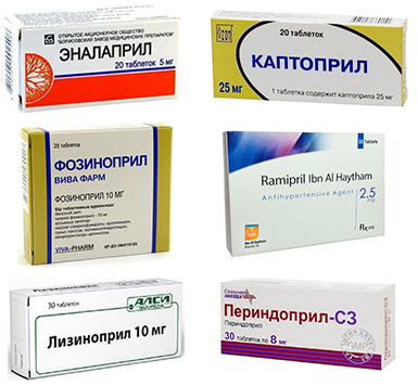 ингибиторы АПФ: каптоприл, эналаприл, фозиноприл, рамиприл, лизиноприл и периндоприл