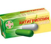 капсулы антигриппин анви инструкция по применению - фото 11