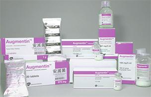 формы выпуска аугментина