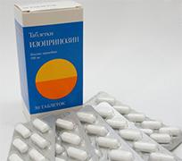 форма выпуска изопринозина - таблетки