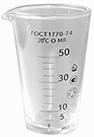 стаканчик мерный для определения дозировки