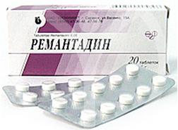 Ремантадин Белмед Инструкция По Применению - фото 6