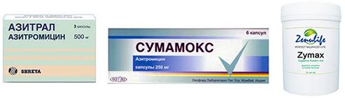 препараты азитрал, сумамокс и зимакс