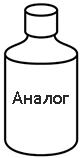 аналоги
