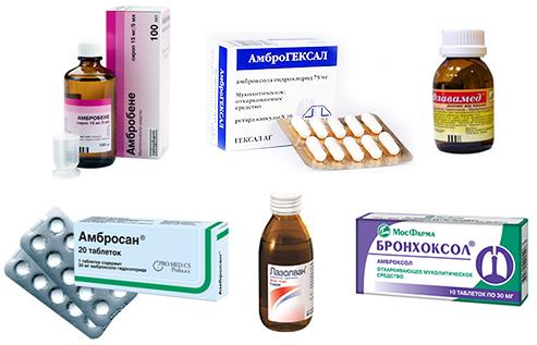 препараты амбробене, амброгексал, флавамед, амброксан, лазолван и бронхосол