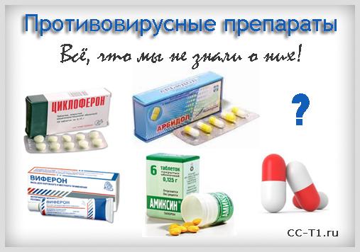 перечень лекарств детям до 3 лет: