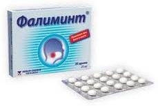 Фалиминт таблетки